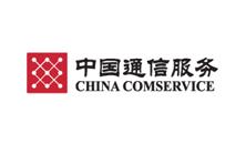 中国建信服务